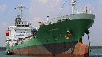 The ship provides oil at sea